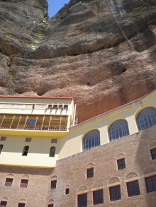 Μέγα Σπήλαιο