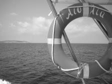 Αιολία το σκάφος που κάνει το γύρω του νησιού στη Σχοινούσα