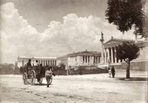 Πανεπιστημίου