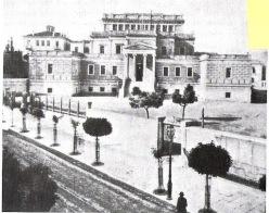 Εθνικό Ιστορικό Μουσείο παλιά Βουλή