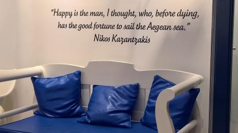 Ευτυχισμένος είναι ο άνθρωπος [...] που είχε την τύχη να βρεθεί στο Αιγαίο (Νίκος Καζαντζάκης)