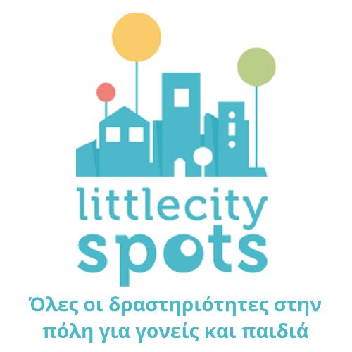 LittleCitySpots