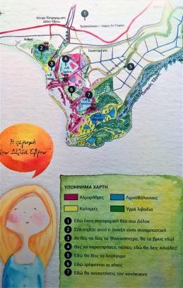 Χάρτης για το Δέλτα του Έβρου για παιδιά