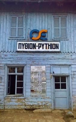 Ο σιδηροδρομικός σταθμός στο Πύθιο έχει αφήσει πίσω τις δόξες του