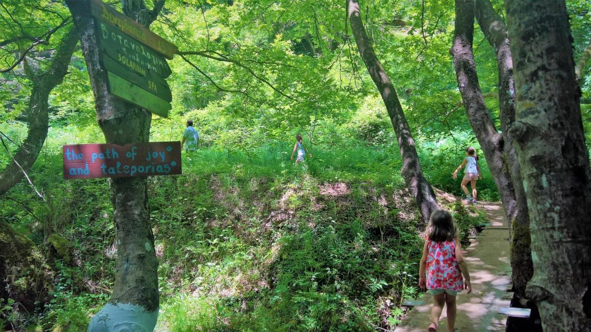 Παύλιανη: διακοπές με παιδιά στο βουνό